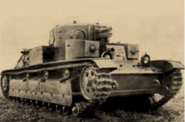 tank_t-28