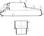 СУ-100У схема.jpg
