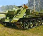 Су-122.jpg