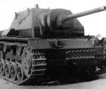 Су-76и.jpg