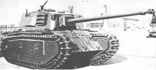 ARL 44
