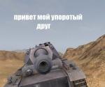 gtgv_3utufk