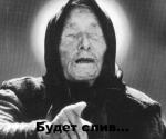 gvybegotax0