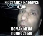 jmlncesyvlw