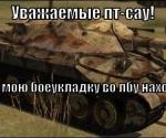 o83n0yn0d_s