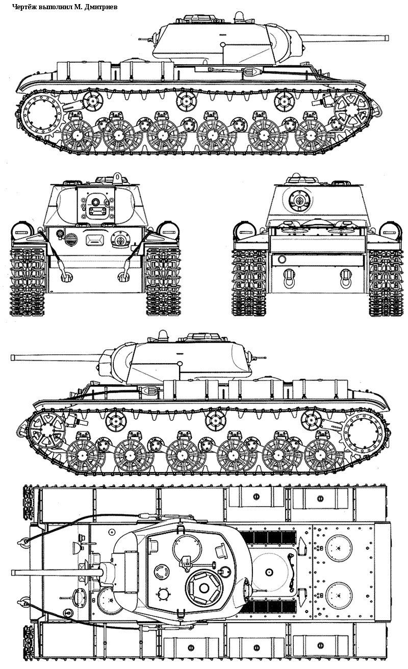 Схема танка КВ-1С