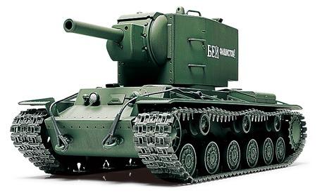 фото кв-2 танк
