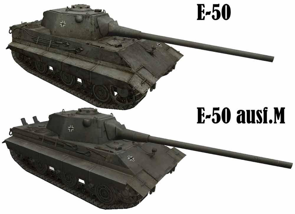 E-50 Ausf. M | TANKI-TUT.RU