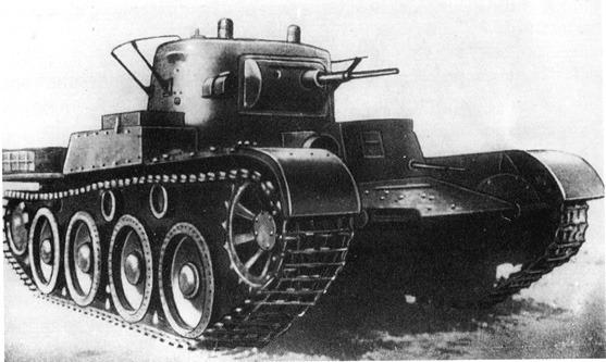 Т-46 на гусеничном ходу