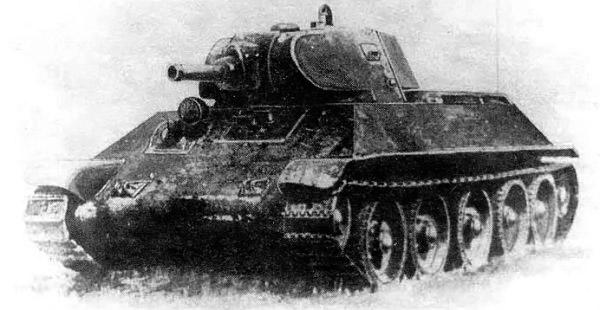 А-32 вид спереди