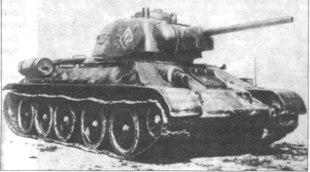ОТ-34