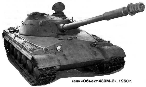 Объект 430М-2