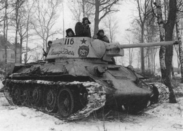 Т 34 архив