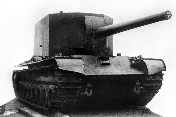 СУ-100У вид спереди