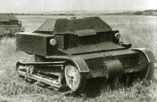 Т-27 в поле