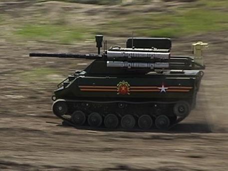 Уран - боевой робот