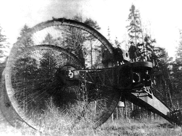 Царь-танк фото