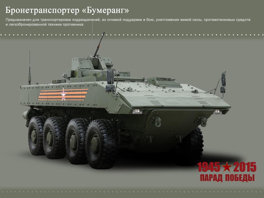 Фотографии новой российской бронетехники TANKI-TUT.RU