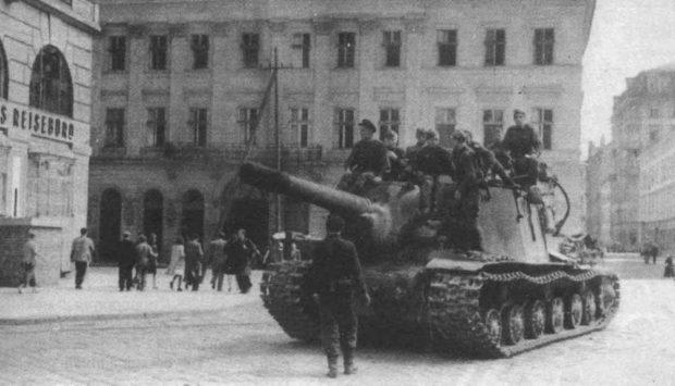ИСУ - 152