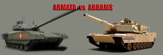 armata-protiv-abramsa