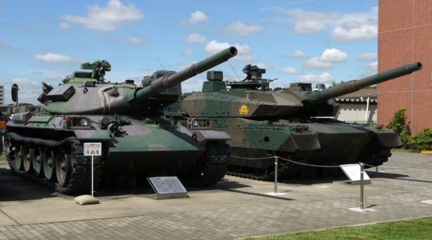 Тип 10